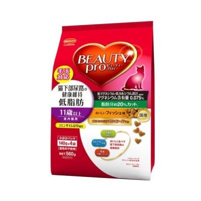 日本ペットフード ビューティープロ キャット 下部尿路低脂肪11歳から 560g 1010474 ◇◇
