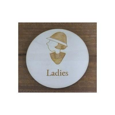 【クリックポスト対応】木製サインプレート◆丸型◆メッセージプレート◆Ladies◆女性専用◆ハンドメイド◆