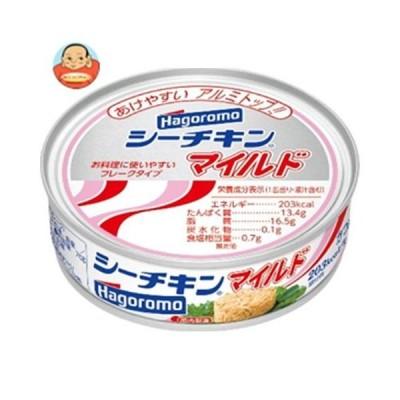 はごろもフーズ シーチキン マイルド 70g缶×24個入