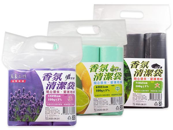 居家工坊~香氛清潔袋(3入組) 竹炭/檸檬/薰衣草 尺寸可選【D762632】