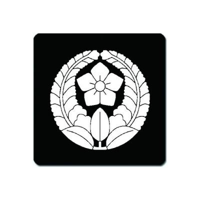 家紋捺印マット 白紋黒地 上がり藤に桔梗 11cm x 11cm KN11-1909W