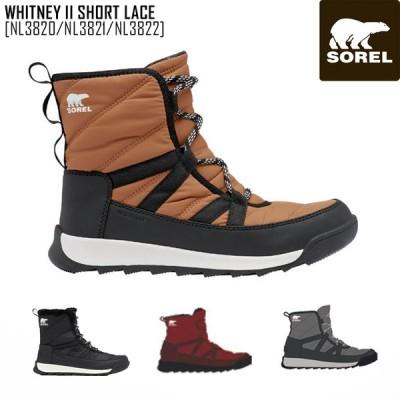 セール SALE ソレル SOREL ウィットニー II ショート レース  WHITNEY II SHORT LACE 靴 ブーツ NL3820 NL3821 NL3822 レディース