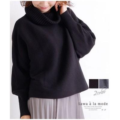 【サワアラモード】 オフタートルネックの横リブニット レディース ブラック M-L Sawa a la mode