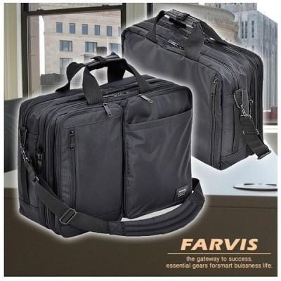 ビジネスバッグ FARVIS WIDE 45cmY付き 3wayEX ブリーフ 2-603 ファービス EXファスナー バッグ カバン 鞄 通勤 PC収納 黒 メンズ 就職 進学 就活 お祝い