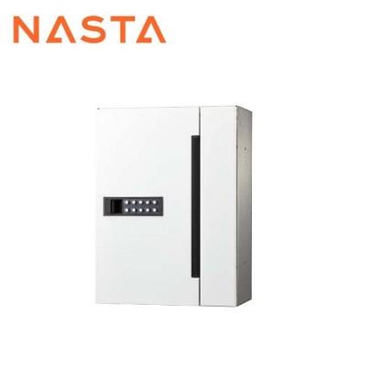 NASTA ポスト 前入前出 屋内タイプ 防滴タイプ 可変プッシュボタン錠 KS-MB507S-PK
