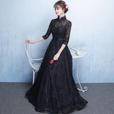 ドレス 袖あり ウェディングドレス 二次会ドレス レースアップ パーティドレス 黒ドレス お呼ばれ 忘年会 パーティードレス 結婚式 ロングドレス 立ち襟