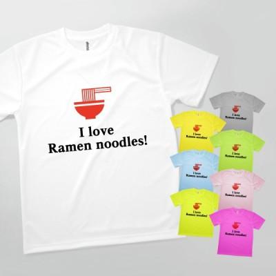 Tシャツ I love ramen noodles