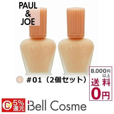ポール&ジョー モイスチュアライジング ファンデーション プライマー S #01(2個セット) 30... プレゼント コスメ