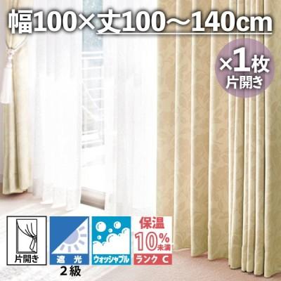 !'m(アイム) ME8319 ドレープカーテン: 幅 100×丈100〜140(cm) 片開き 1枚 / 川島織物セルコン