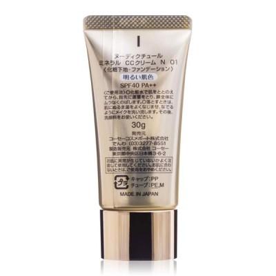 KOSE ヌーディクチュール ミネラルCCクリーム 01 明るい肌色 SPF40 PA+++ 30g