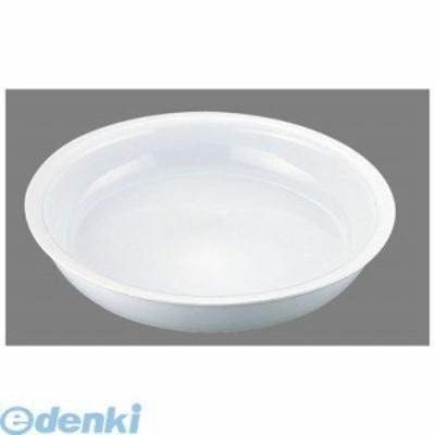 [NEK0701] KINGO EC 丸チェーフィング用陶器 D105(小)用 4905001358913
