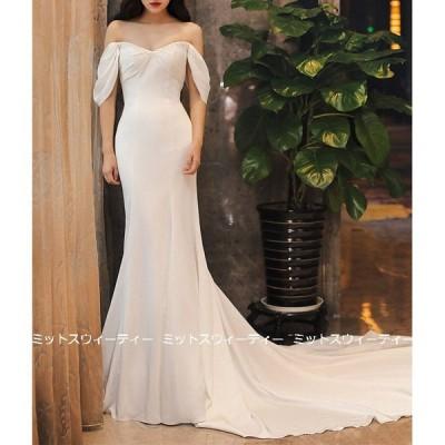 ウェディングドレス ロングドレス 結婚式 マーメイドライン オフショルダー ウエディングドレス 二次会 花嫁 前撮り エレガント リゾートドレス ワンピース