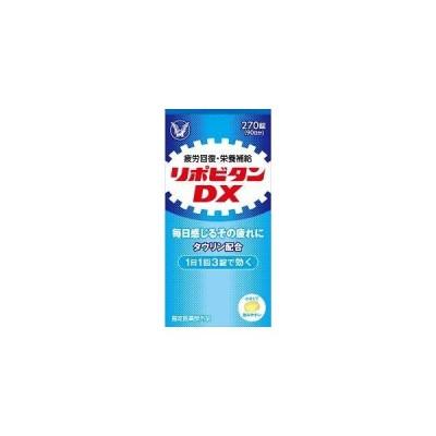 リポビタンDX 270錠 大正製薬 (指定医薬部外品) 返品種別B