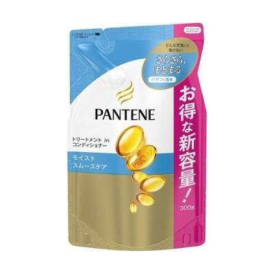 パンテーン モイストスムースケア トリートメントコンディショナー 詰替 ( 300g )/ PANTENE(パンテーン)