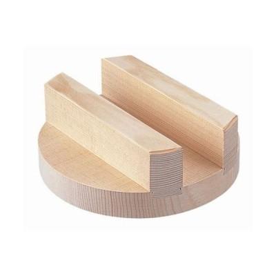 小釜専用 木蓋 18cm (釜16cm用)