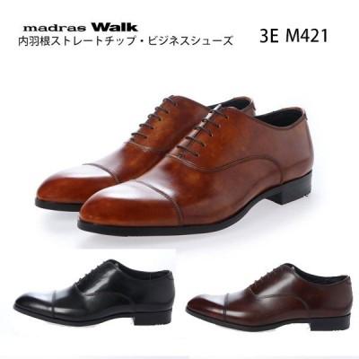 マドラスウォーク メンズ ビジネス 内羽根ストレートチップ 3E M421 madrasWALK 靴