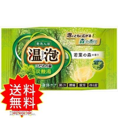 温泡こだわり森炭酸湯若葉の森1錠 アース製薬 入浴剤 通常送料無料