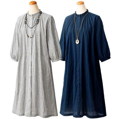 ベルーナ 【2色組】ワッシャー素材衿フリルワンピース<リロイ> 1 L レディース