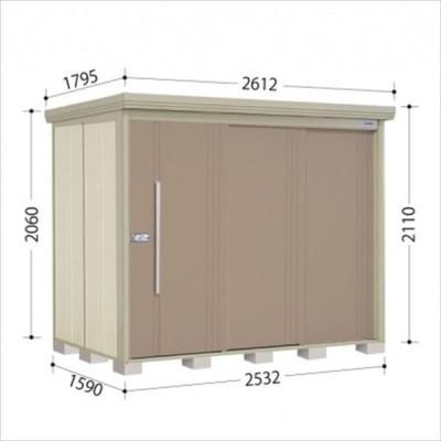 物置 屋外 おしゃれ タクボ物置 ND/ストックマン 側面棚 ND-2515Y 一般型 標準屋根 『追加金額で工事可能』 カーボンブラウン
