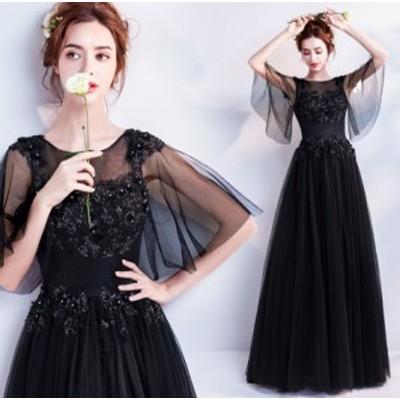 ナイトドレス ワンピース 上品 クオリティー ロング丈ワンピ-ス 丸襟 高級刺繍 結婚式・二次会に最高 ブラック色