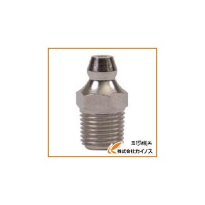 TRUSCO グリスニップル A型 1/8 Rネジ 5個入 TGNA-R1/8