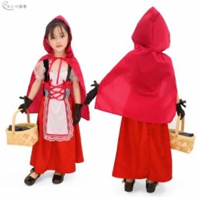 童話 アパレル キャラクター コスプレ 仮装 ハロウィン 手袋、ワンピース、マントの3セット!出演 幼稚園 学校祭 子供会 Halloween 衣装