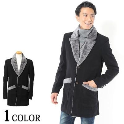 送料無料 アウター メンズ コート ボア 美シルエット 長袖 ジャケット ロングボア襟デザインチェスターコート