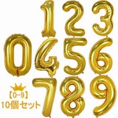 WUKADA 誕生日 飾り 風船 セット 数字バルーンゴールド バースデー パーティー 誕生日 飾り付け