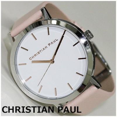 クリスチャンポール腕時計 RW-01 CHRISTIAN PAUL RAWコレクション レディース 新品 無料ラッピング可