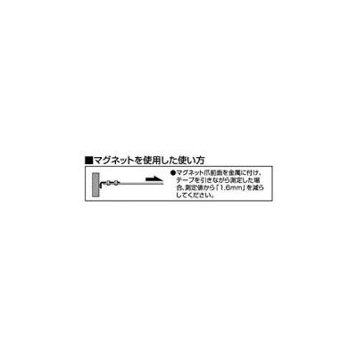 タジマ Gロックマグ爪25 5.5m 25mm幅 メートル目盛 GLM25-55BL
