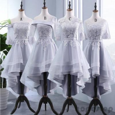 ブライズメイド ドレス 上品 大人 ミモレドレス 花嫁の介添えドレス カラードレス Aラインワンピース 結婚式 二次会 パーティー 演奏会 発表会 披露宴 女子会