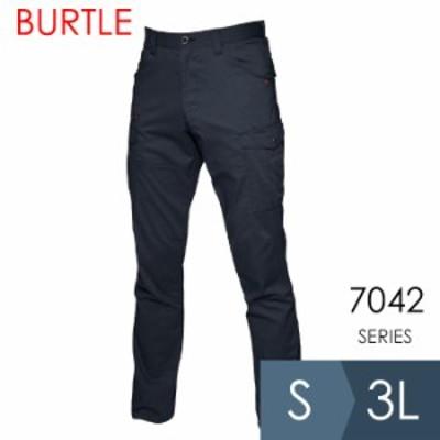 BURTLE バートル 春夏 作業服 7042-3 ストレッチドビーカーゴパンツ ネイビー(S~3L)作業着 7041シリーズ