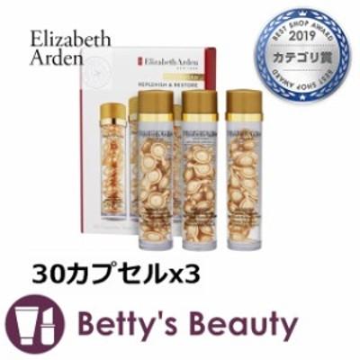日本未発売|エリザベスアーデン アドバンスドセラミドカプセルデイリーユースレストリングセラム 新パッケージ 30カプセルx3 美容液 Eliz