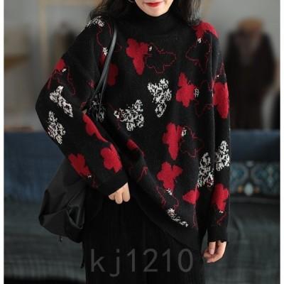 ニットレディースリブニットuネック長袖トップスニットセーター無地秋冬ニットウェア洗えるセーターゆったり40代
