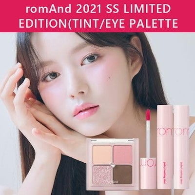 2021 SS LIMITED EDITION/TINT/EYE PALETTE