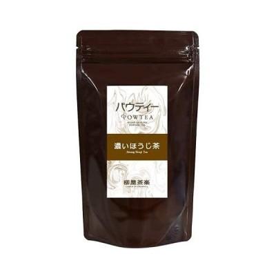 濃いほうじ茶 80g インスタントティー 粉茶 粉末茶 パウダー茶 パウティー