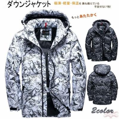 ダウンジャケット メンズ ショート丈 フード付き 迷彩 ジャケット ダウンコート 暖かい 軽量 防風 防寒 軽くてあったか アウトドア アウター 大きいサイズ
