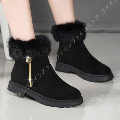 スノーブーツ レディース 防寒 滑りにくい ショートブーツ サイドジッパー 冬靴 防寒ブーツ 冬用 暖かい 裏起毛 ウィンターブーツ アウトドア カジュアル