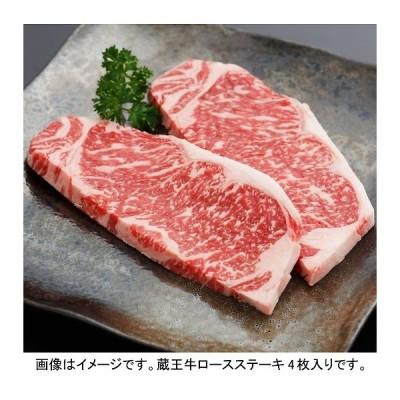 高橋畜産食肉 [農場HACCP認証]蔵王牛ロースステーキ z-r-ST600g