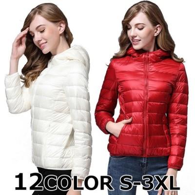 送料無料 中綿ジャケット ショート丈 フード付き コンパクト 折り畳み 収納袋 薄手 アウター ジャケット レディース 防寒 雪