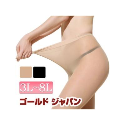 【大きいサイズ】【日本製!極上の履き心地 ストッキング】大きいサイズ パンスト レディース ボトムス ストッキング 大きいサイズ レッグウェア レディース