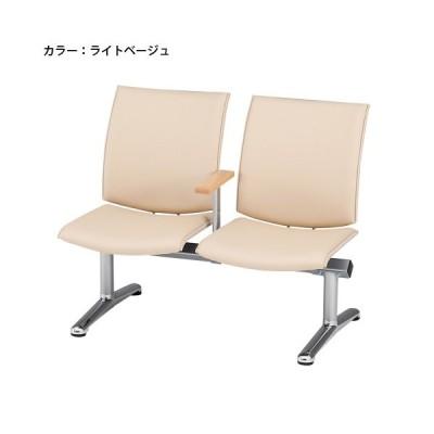 【法人限定】 ロビーチェア 3人用 ベンチ 抗菌 防汚 肘付き シンプル カラフル 椅子 チェア ロビー オフィス LP-2AL