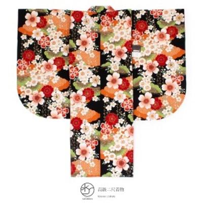 袴用二尺袖着物 ブランド AKINA MINAMI(南明奈) 黒 ブラック 橙色 桜 花 松 雲取り 鹿の子 アッキーナ 重衿付き 小紋柄 小振袖 卒業式