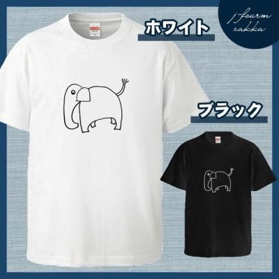 ゾウ ぞう 脱力系 Tシャツ メンズ レディース おしゃれ 半袖 おもしろ 綿100% 大きいサイズ カジュアル xl 黒 白 夏