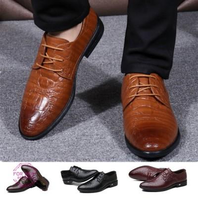 レザーシューズ ビジネスシューズ 紳士靴 革靴 シューズ メンズシューズ レースアップ ワニ柄 プレーントゥ 滑り止め 軽量 秋物 夏