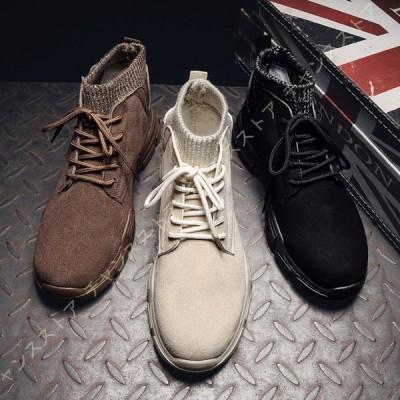 メンズ ショートブーツ ブーツ ワークブーツ 靴 合わせやすい おしゃれ メンズブーツ ファッション 紳士靴 無地  マウンテンブーツ カジュアルシューズ メンズ