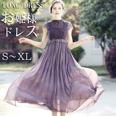 ワンピース マキシ ドレス シフォン パーティー 結婚式 フォーマル 半袖 レース シースルー LT-2294