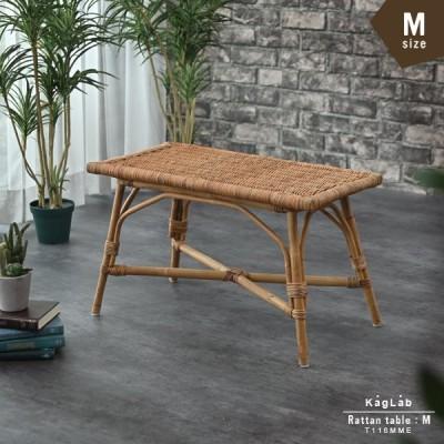 センターテーブル リビングテーブル ラタン アジアン 家具 軽い T116MME