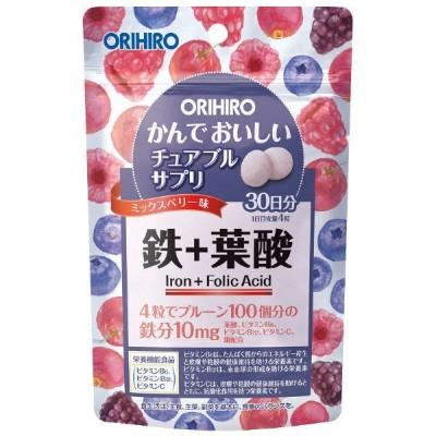 かんでおいしいチュアブルサプリ 鉄+葉酸 30日分 120粒 オリヒロ サプリメント