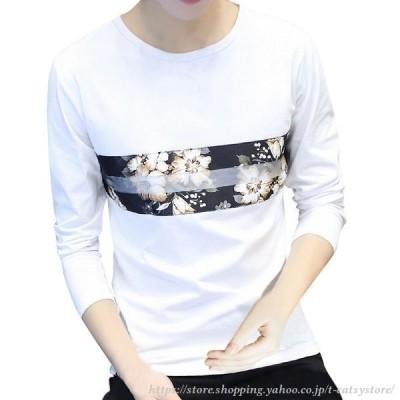メンズ Tシャツ 長袖 ラウンドネック プリントTシャツ カットソー トップス タイト 細め スリム ライン入り 花柄 フラワー シンプル かっこいい